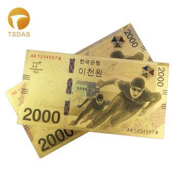 Korea pozłacany banknot 2000 wygrał złotą folię banknot prezent dla biznesu świąteczna kolekcja urodzinowa tanie i dobre opinie TSDAS Ludzi Z tworzywa sztucznego Europa gold banknote gold foil + pet Souvenir home decoration 100pcs opp bag