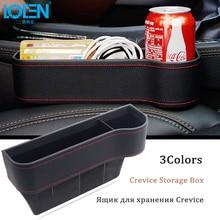 Hot Car Seat Crevice Storage Box Gap Slit Pocket Organizer Catcher Super Stowing Tidying Cup Drink Phone Holder auto accessories недорого