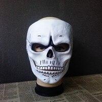 Pvc White Mask Party Toys Unique Full Face Dance Costume Mask Horror Mask Cosplay Halloween Festival For Men Women For Gift