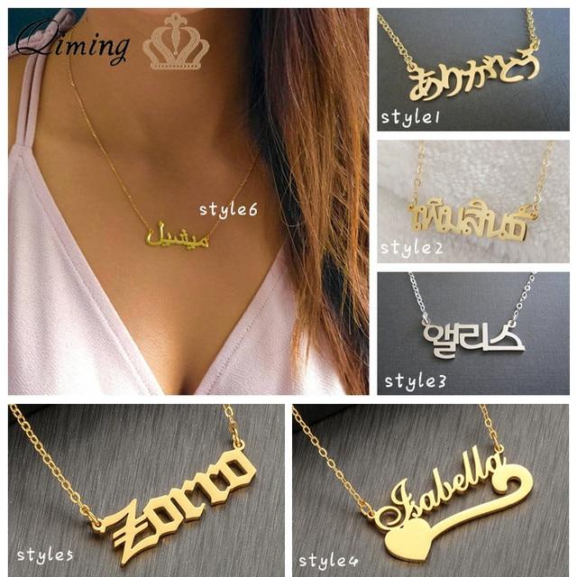 Custom Thai Japanese Korean Arabic Name Necklace For Women Girls Islam  Statement Jewelry Initial Letter Nameplate e9d783152d10