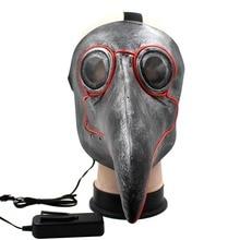 Halloween Plague Doctor Mask EL Wire Long Nose Bird Beak Steam Punk Light Up Costume Props