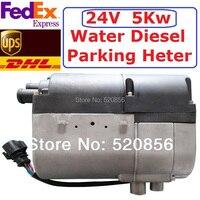 무료 배송 최신 자동 액체 주차 히터 5kw 24 볼트 물 디젤 히터 비슷한 Webasto 히터 중국
