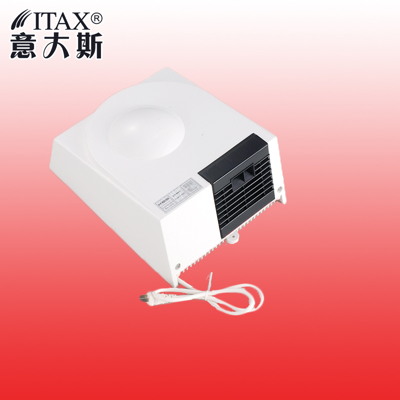 X-8821 ABS UL sensor me shpejtësi të shpejtësisë infra të kuqe - Pajisje shtëpiake - Foto 1