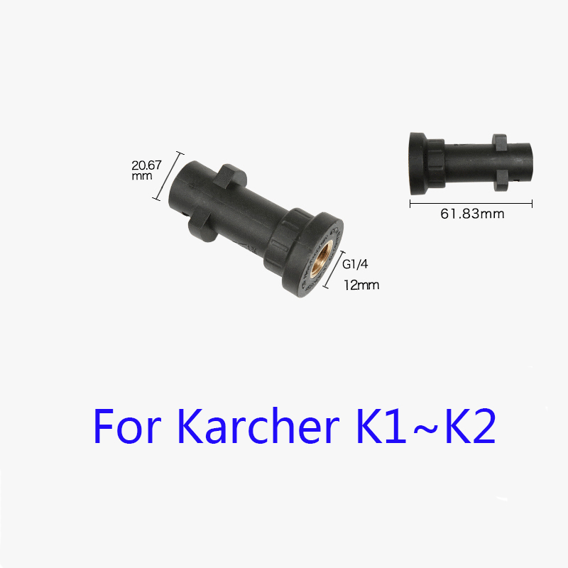 Image 2 - Sand And Wet Blasting Kit Hose With High Quality Of And Wett Of Karcher Gun Suit For K1 K2 K3 K4 K5 K6 K7 With Ceramic Nozzle-in Water Gun & Snow Foam Lance from Automobiles & Motorcycles