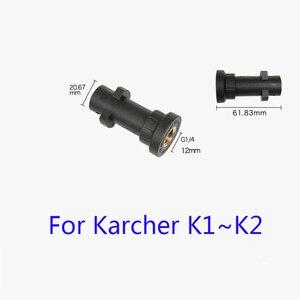 Image 2 - חול ורטוב פיצוץ ערכת צינור עם גבוהה באיכות של ו Wett של Karcher אקדח חליפת עבור K1 K2 K3 k4 K5 K6 K7 עם קרמיקה זרבובית