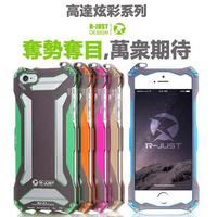 Original Design Armor Metal Shell Cool Metal Aluminum Protection Phone Cover Shell Case For Iphone 6