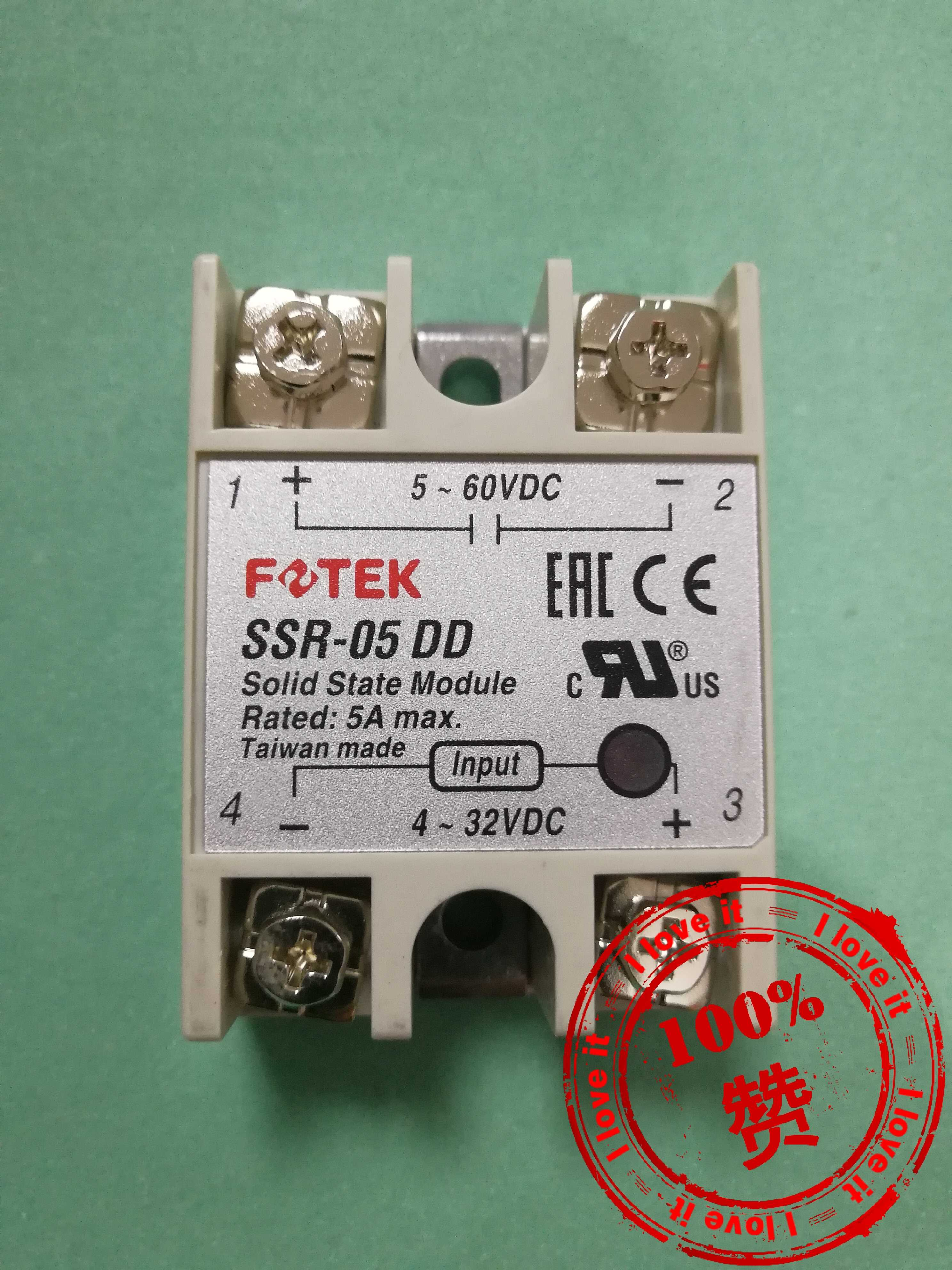 New Imported Solid State Relay SSR-05DD With One Penalty