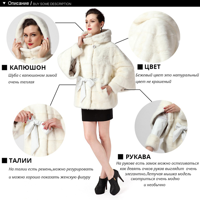 coat WINTER fur with