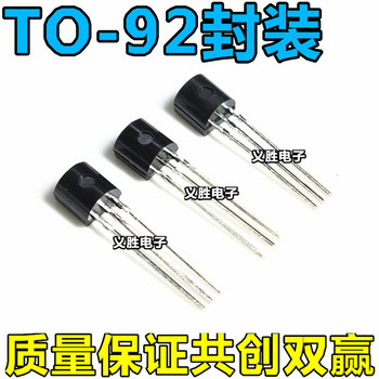 New MCR100-6 One-way Thyristor Thyristor TO92 In-line Transistor
