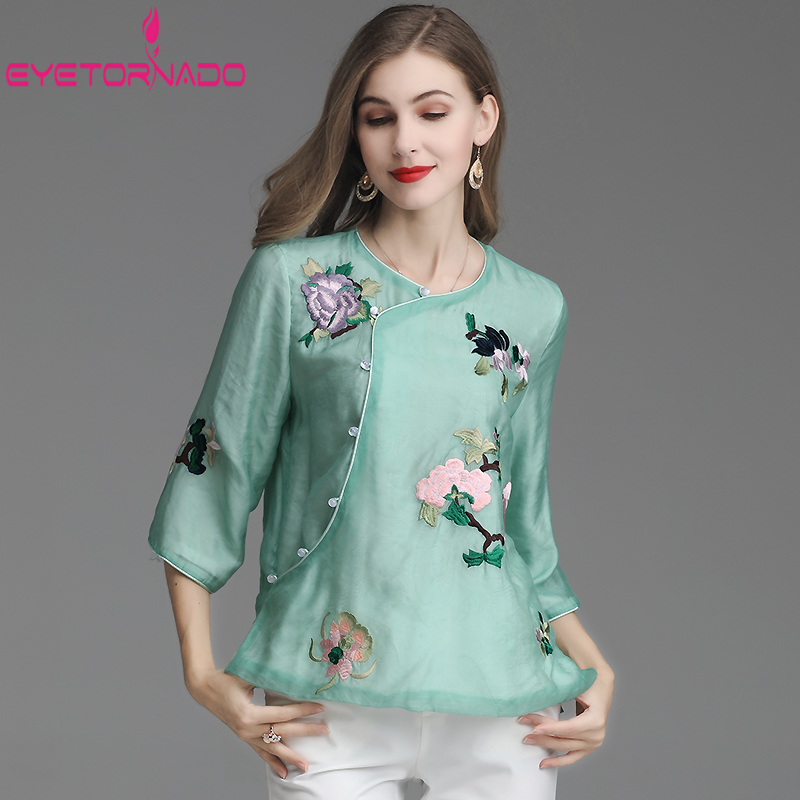 Style chinois Cheongsam Top fleur broderie veste courte femmes rétro chinois traditionnel Top Tang costume 3/4 manches Qipao hauts