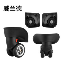 Suitcase wheels mute universal wheel rolling suitcase accessories luggage password wheeles bags pulleymute