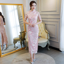 Pink New Traditional Chinese Style Women s Long Cheongsam Sexy Lady Lace  Dress Elegant Slim Qipao Vestidos 8efd6f31c9c4