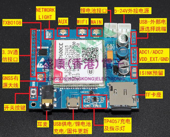 SIM7100C SIM7600CE development board module 4G WIFI GNSS IOT IoT LTE Netcom skylab skw92a 802 11b g n 2x2 mimo mt7628n 3g 4g wifi router module development board