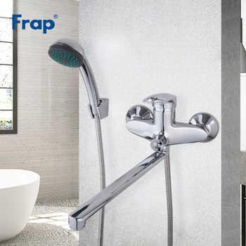 FRAP Bathtub Faucets shower faucets bathroom bath tub faucet bath water mixer shower brass waterfall faucet bath shower head set - DISCOUNT ITEM  54 OFF Home Improvement