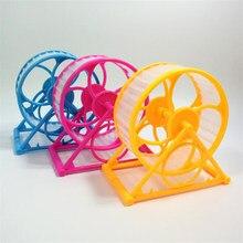 1 шт маленькие домашние животные хомяк колесо для упражнений морская свинья мышь бегущее Спортивное колесо маленькие животные игрушка для домашних животных-случайный цвет