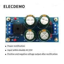 Power rectification filter module Input voltage double AC less than 15V positive and negative DC voltage ydt field tube double voltage welder 250 upper plate ac 220 v ac 380 v double power ruijia arc 250 d ws