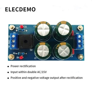 Power rectification filter module Input voltage double AC less than 15V positive and negative DC voltage negative power supply module positive voltage to negative voltage 5v 12v output negative voltage conversion module 20mv low ripp