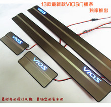 LED Scuff Plate/Door Sill for 2013 Toyota Vios