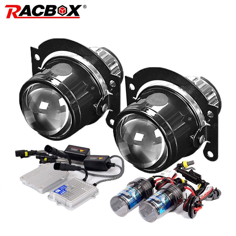 RACBOX 2.5 Inch Fog Light Lens Metal Projector Lenses 55W 4300K 6000K 8000K H11 Xenon Lamp Kit Fast Start Ballast Car Styling