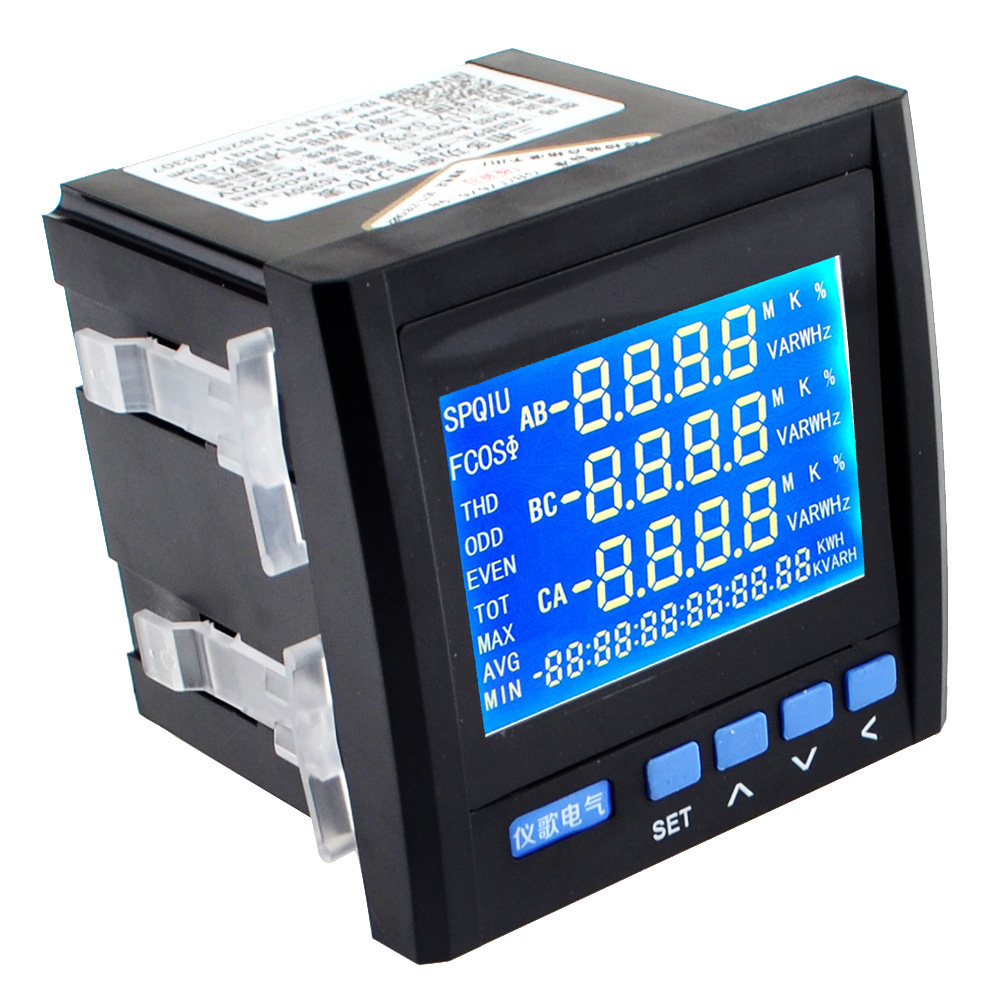 3p three phase digital multifunction meter energy accumulation rs 485 v a hz p q network table. Black Bedroom Furniture Sets. Home Design Ideas