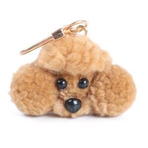 Mignon bibelot Mini caniche pompon porte-clés femmes moelleux Teddy chien jouet poupée sac voiture porte-clés accessoires bricolage