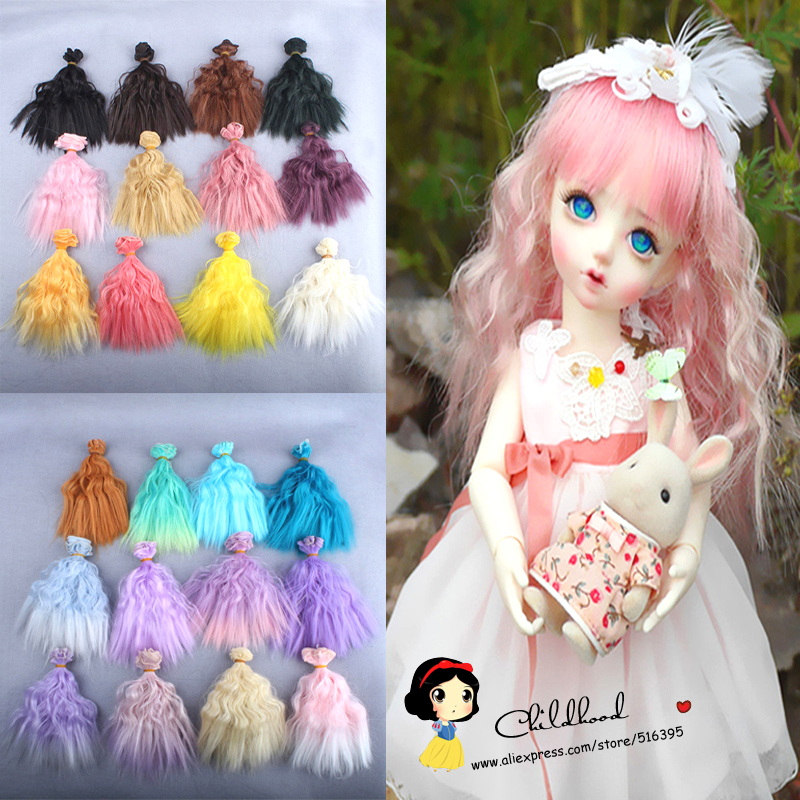 Free Shipping wholesales color choose Extension Hair 15*100cm Curly Wigs for BJD Doll hair diy free shipping 15 cm curly doll wigs brown khaki black high temperature heat resistant doll hair 1 3 1 4 1 6 bjd diy doll wigs