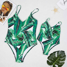 Одежда для плавания для мамы и ребенка, купальник с принтом листьев для мамы и дочки, одинаковые комплекты для семьи, одежда для купания, платье для мамы, сестра