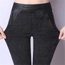 S~4XL 2017 Autumn Winter New Skinny PU Zipper High Waist Elastic Stretch Women Black Pencil Pants Leggings Denim Jeans