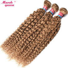 March Queen 3 Bundles Mongolian Curly Hair #27 Honey Blonde Color Human Hair Weaving Non Remy Hair Extensions Kinky Curl Hair(China)