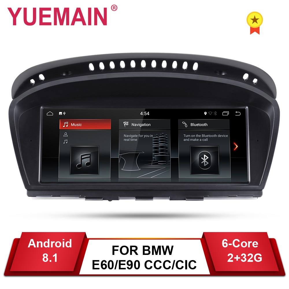 YUEMAIN Android 8.1 Car DVD Player for BMW 5 series E60 E61 E62 E63 3 series E90 E91 CCC/CIC Navigation Radio Auto Multimedia