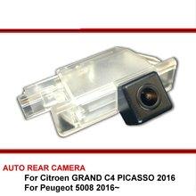 Для Citroen GRAND C4 PICASSO peugeot 5008 ночного видения Водонепроницаемая Автомобильная резервная камера заднего вида для парковки заднего вида HD CCD