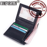 Newest Design Premium SheepSkin Leather 100 Guaranteed Special KnittingThree Different Sizes Men Wallets Purses