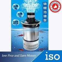 HAA-20 Good Quality Aquarium Circulating Pump Stainless Steel Submersible Garden Water Pump