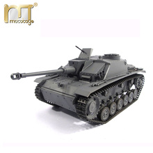 Mato 1/16 Complete 100% Metal German Stug III rc 1:16 metal Tank Recoil Barrel Version Grey Yellow WWII model Infrared battle