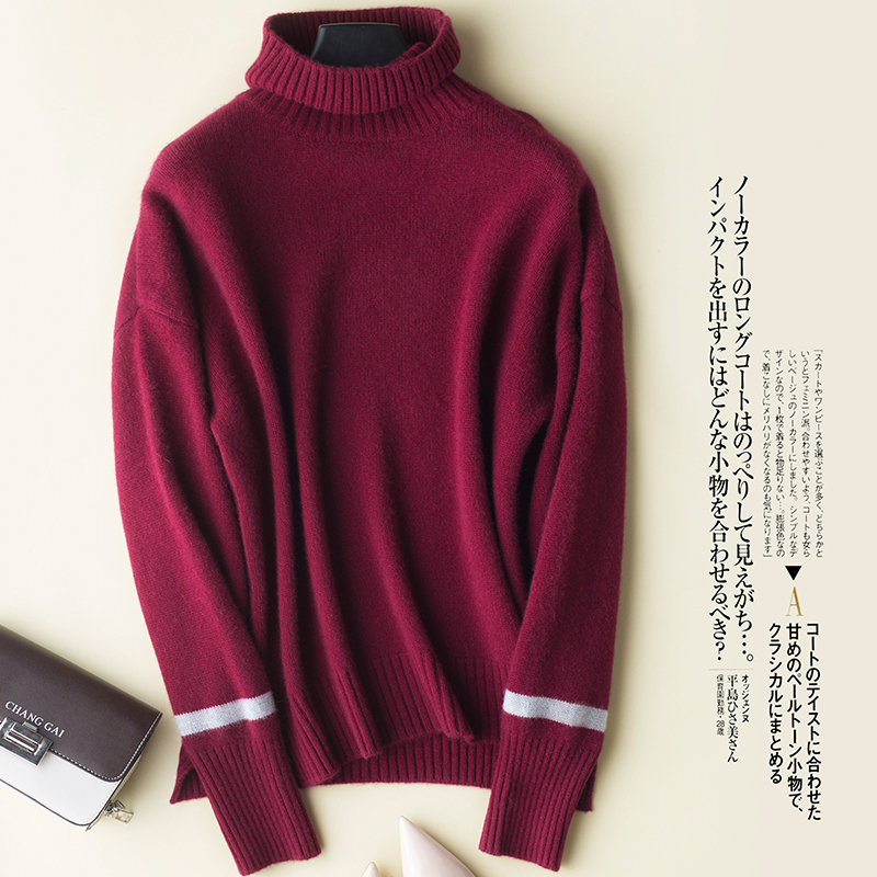 Pure cashmere knitting jumpers for ladies 2019 Winter Women Sweater Top Grade Turtleneck 4Colors Long sleeve pullovers