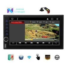 Eincar Car Stereo Touchscreen Head Unit Android 7.1 Car NO DVD Player GPS Navigation Autoradio Stereo Support Wifi USB/SD+Camera
