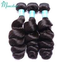 Monstar 1/3/4 Bundle Unprocessed Peruvian Remy Hair Loose Wave Bundle Human Hair Weave Natural Wavy 12 30 Inch Free Shipping
