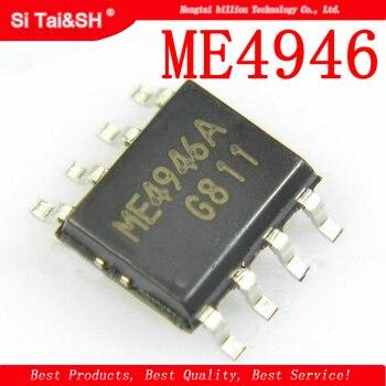 10 sztuk ME4946 SOP8 4946 SOP rurka smd mos układ scalony powszechnie używane w ciekłych kryształów wysokiej tabliczka znamionowa