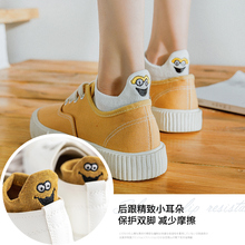 10 color summer new trend socks cotton couple heel embroidery cartoon funny smile men and women