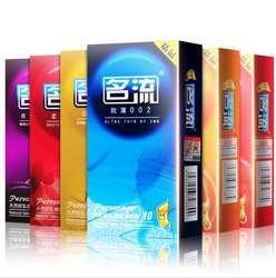 PERSONAGE 10 шт Лидер продаж Качество продуктов секса 6 видов натурального латекса презервативы для Для мужчин взрослых лучше Секс-игрушки