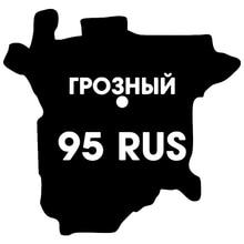 CK2598#19*20cm Chechen Republic. Grozny funny car sticker vinyl decal silver/black auto stickers for bumper window