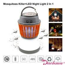 Москитная убийца электрической лампы usb-платно мухобойка комаров ловушки уничтожения комаров Водонепроницаемый Fly Trap вредителей Contral