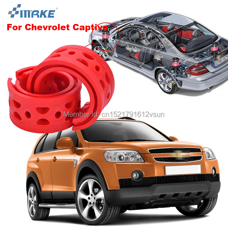 smRKE For Chevrolet Captiva High-quality Front /Rear Car Auto Shock Absorber Spring Bumper Power Cushion Buffer