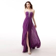 Actual Photos Purple Long Evening Dress Sexy Chiffon