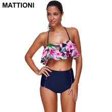 MATTIONI Women Bikini 2017 New High Waisted Swimsuit Swimwear Women Swimming Suit Women's Swimming Bikini Set Beach wear