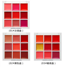 Professional 9 Color Sexy Kiss Lipstick Palette Lip and Cheek Dual-use Jelly Gloss Makeup Moisturizing Waterproof