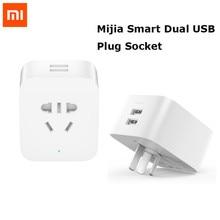 Xiao mi Original mi jia prise intelligente prise améliorée double chargeur rapide USB ZigBee/prise de base USB sans fil WiFi mi contrôle de lapplication à domicile