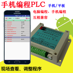 8-in-7-out Simple PLC Programmable Controller RX-03T Sequential Control Transistor Output Time Control