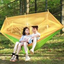 Hot Selling 260 Cm Double Hammock Portable Outdoor Garden Mosquito Net Hang BED Travel Camping Swing Survival Hangmat Parachute