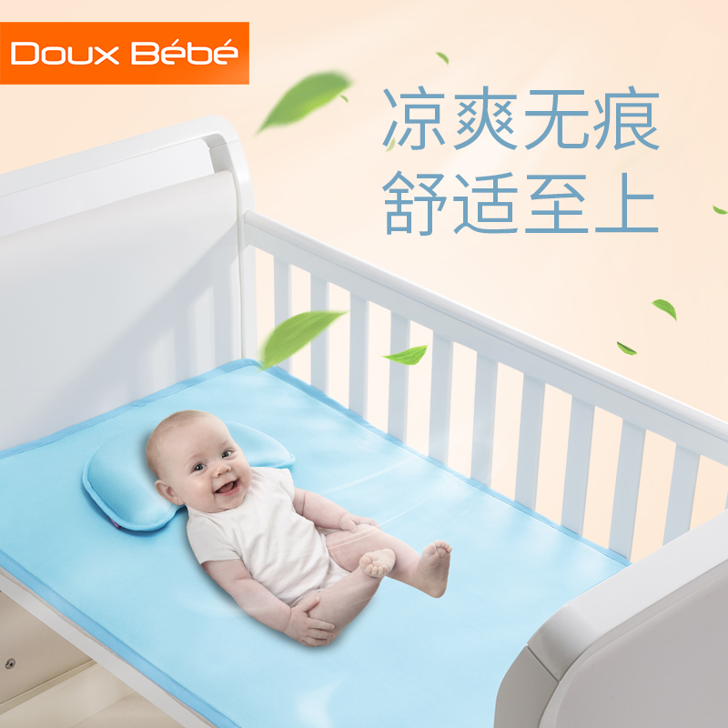 Douxbebe Baby Bed Mat Ice Silk Pillow Top Mattresses Newborn Children In Kindergarten